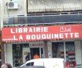 LIBRAIRIE LA BOUQUINETTE