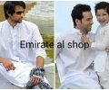 Emirate Al Shop