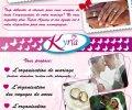 Kyria Agency