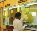 ETS KM [Western Union]