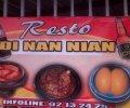 Restaurant Di Nan Nian