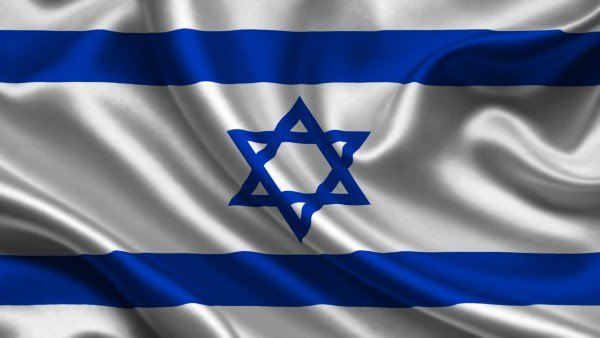 AMBASSADE D'ISRAEL EN COTE D'IVOIRE
