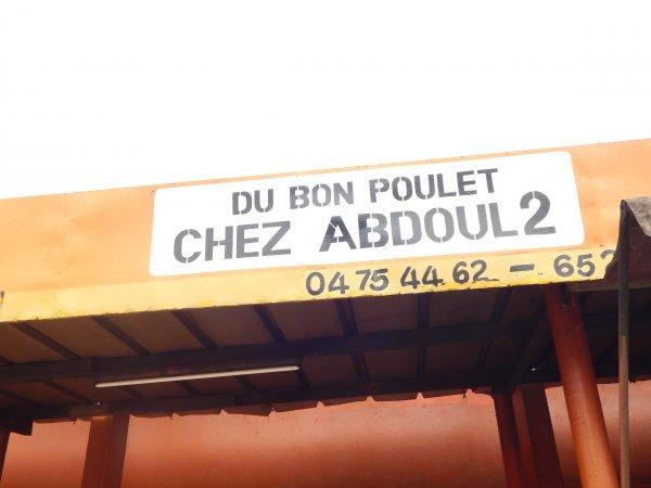 Chez Abdoul 2 (8è Tranche)