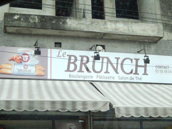 Le Brunch Boulangerie Patisserie Salon de Thé