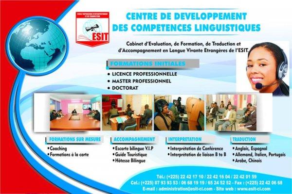 Centre de Développement des Comptétences Linguistiques
