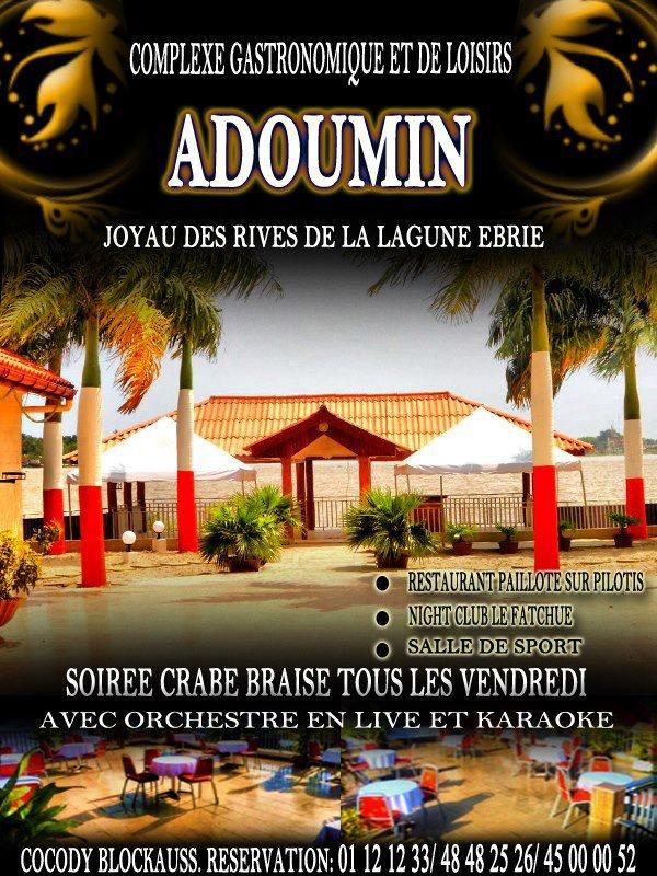 ADOUMIN