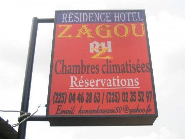 Complexe HOTEL Residence ZAGOU