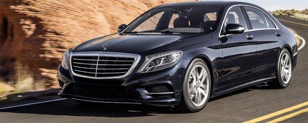 Mercedes Classe-S